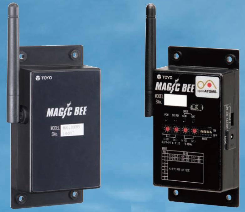 製品写真:無線監視システム「マジックビー」